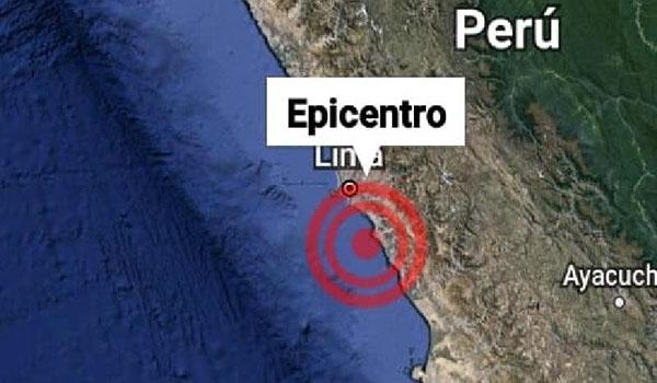 Sismo de 3,7 se sintió hoy en Lima a las 12:15 de la tarde